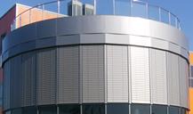 Фасада облечена с еталбонд