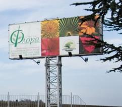 Изработка на билбордове